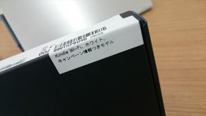 Kindle(白)