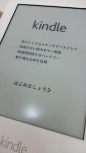 DSC_0042_R