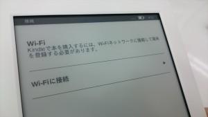 DSC_0043_R