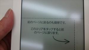 DSC_0052_R