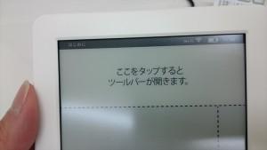 DSC_0053_R