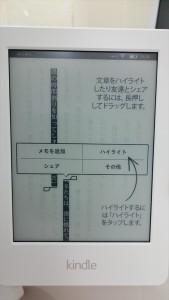 DSC_0058_R