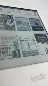 Kindle ホワイト