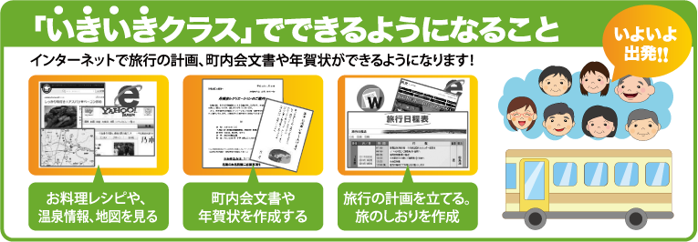 pc_ikiiki01