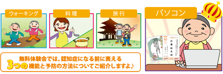 pc_ikiiki06